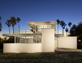 Two Texas Projects Receive Docomomo Recognition
