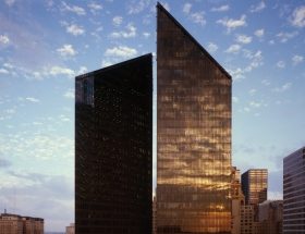Pennzoil Place Receives 25-Year Award