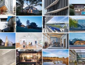 2020 Design Awards: The Jury